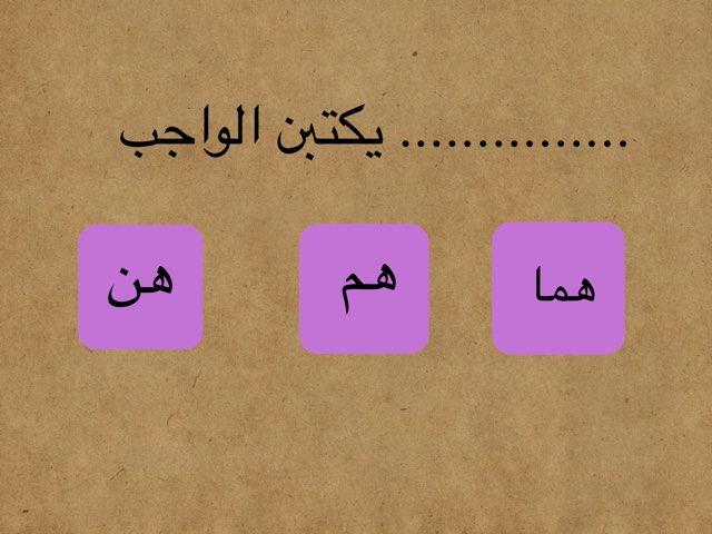 لعبة 41 by Mariam Alreem