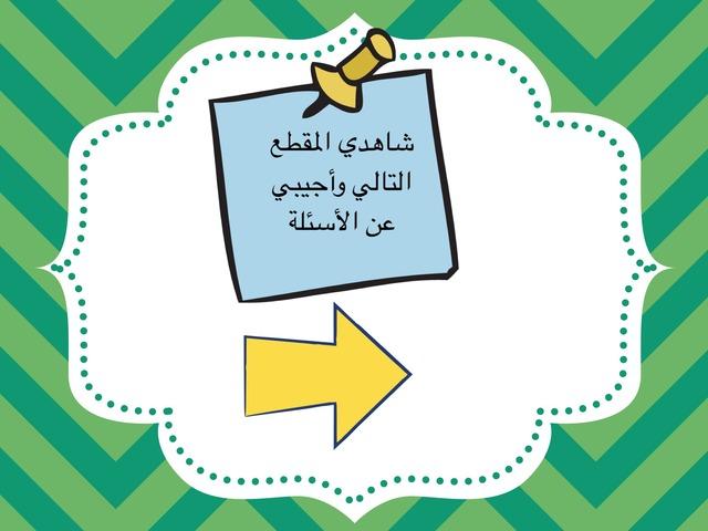 فقه ثاني ثانوي الرهن by Zooz Alshehri