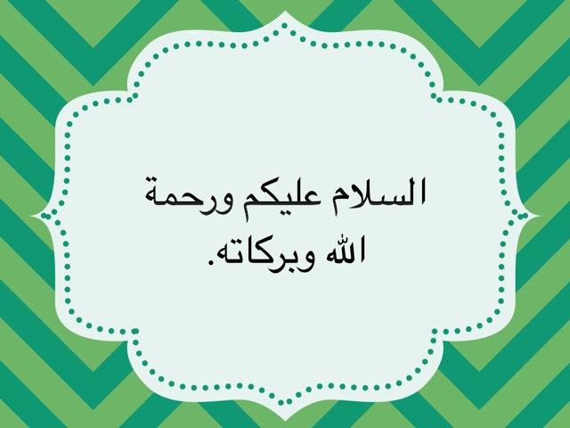 لعبة 2 by Omniyah Moh