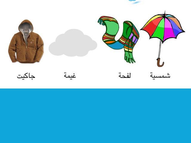 משחק 23 by Reem Yahia