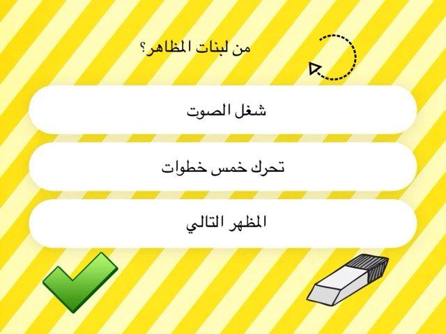 مثال by دلال الدويهيس