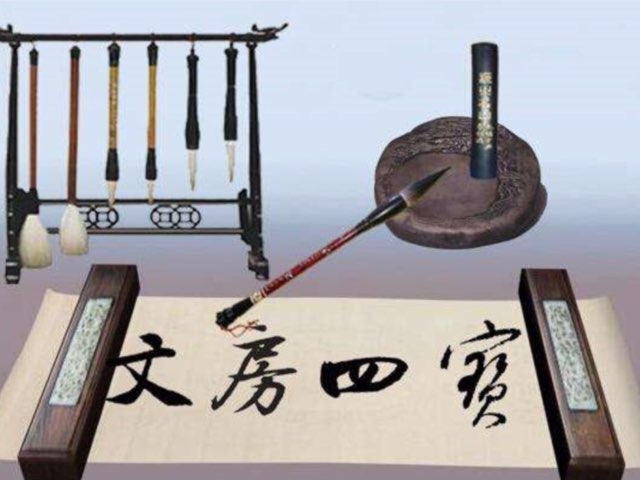 Chinese Calligraphy 2 by Cathy Yang