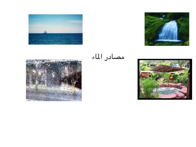 م / عبير بافيل  by Abeer Bafail
