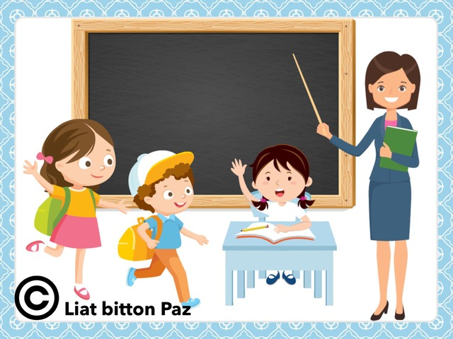 Professions And Tools - Part 2 by Liat Bitton-paz