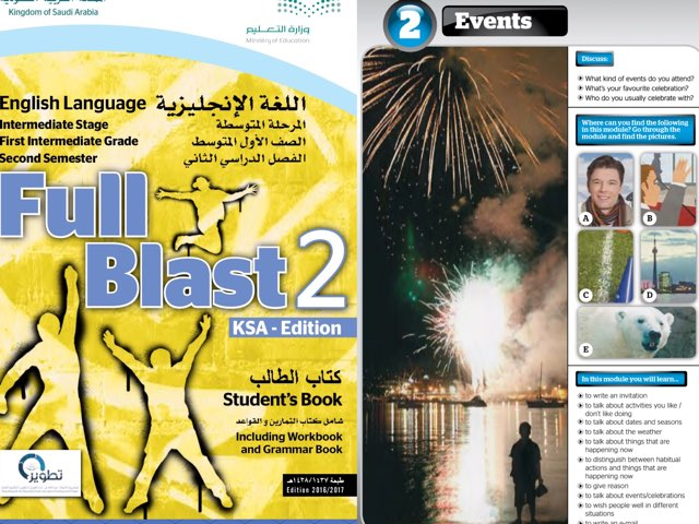 Fullblast2-M2 by Basmah Al-Zabin