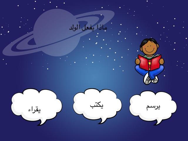 لنحلق في الفضاء by Nuha Ghamdi