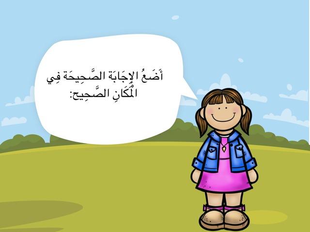 أحول by حنان الحربي