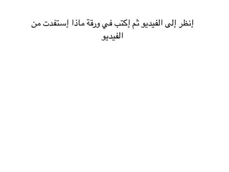 الإسلام  by Danah Amin Omer