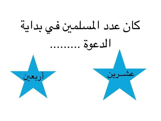 ثالثه / رابع by Muneerah Aljabri