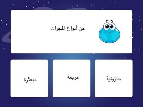 علوم by فاطمة الجابري