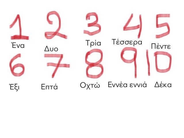 Greek Numbers  by Fotis Kokalidis
