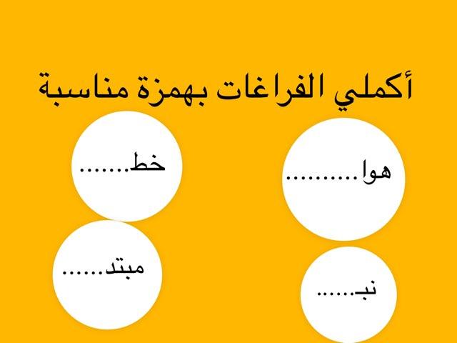 لعبة 141 by Mariam Alreem