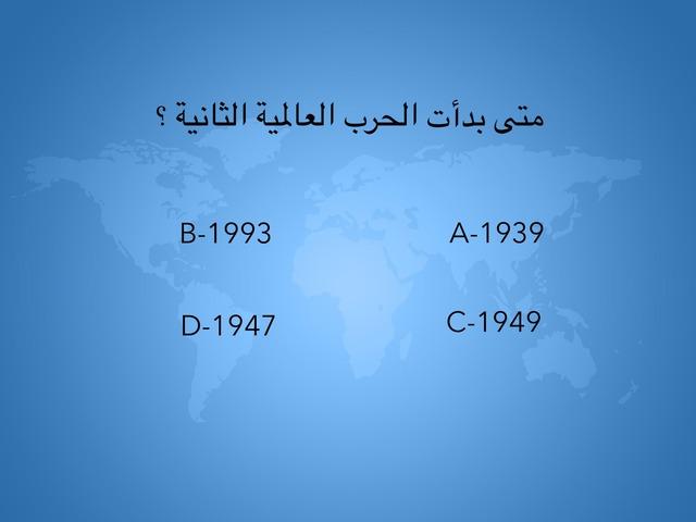 الحرب العالمية ٢ by Refal Fahad