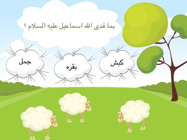 رقم واحد ١١ by وئام فهد