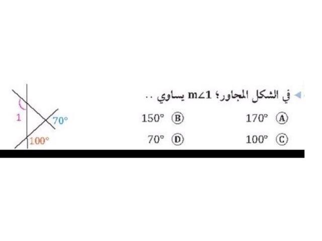 رياضيات ١ by Tahseeli Mawhobat