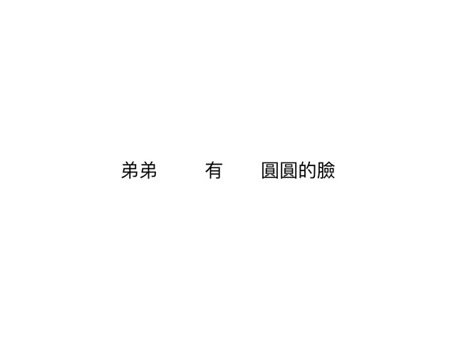 Hctmhope-Chinese Gp4 by Li Kayan