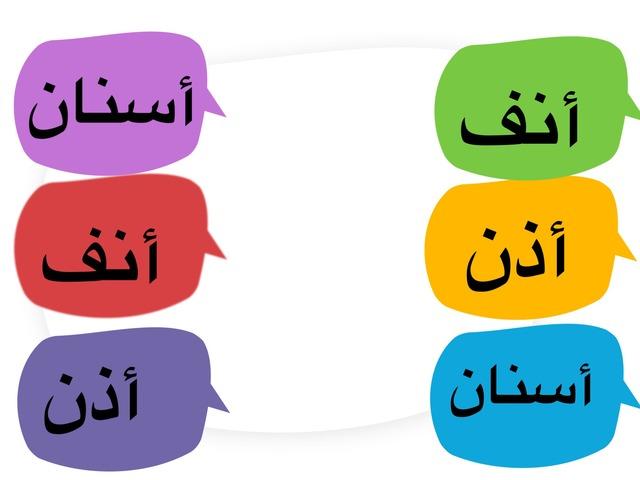 من انا by shahad