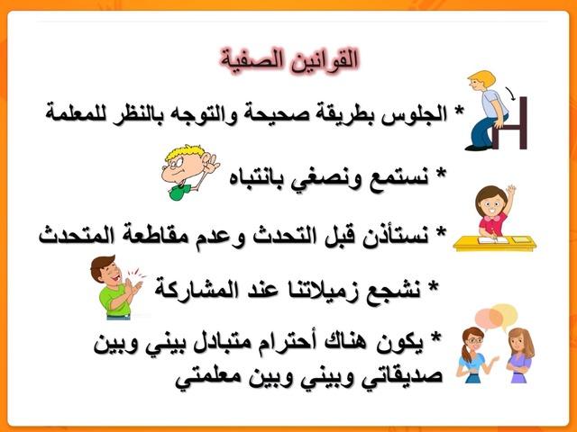 حرف غ by اللهم انا نسألك الهدايه
