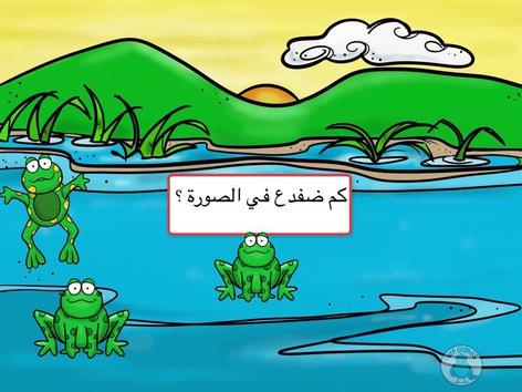 قصة وسن  by عبير الحربي