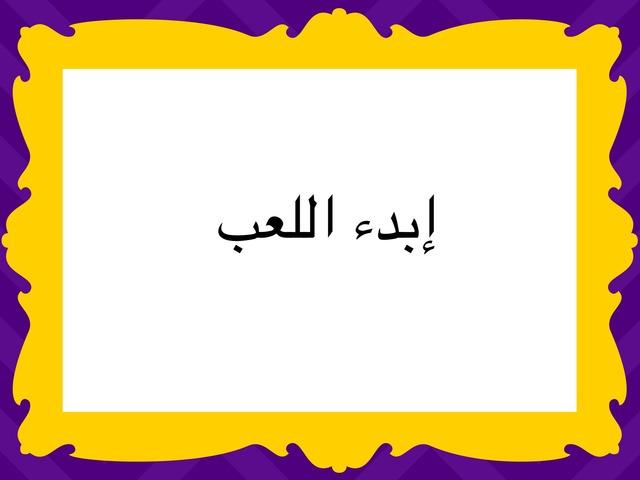 العمليات على الكسور العشرية by Abu Aboud