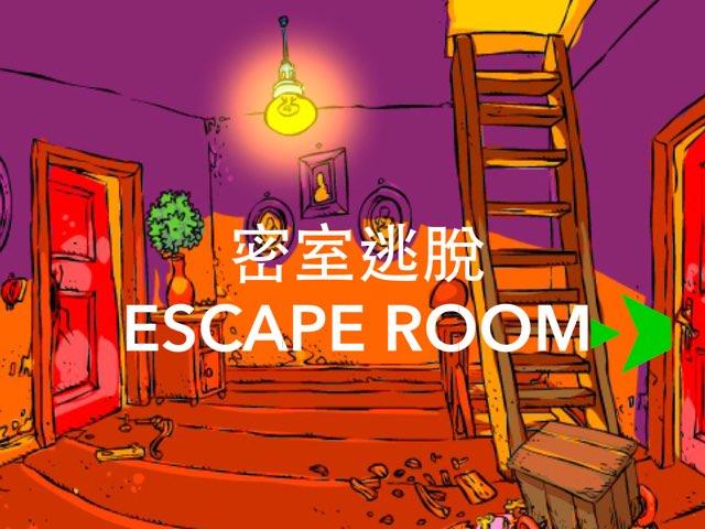 Escape05 by Union Mandarin 克