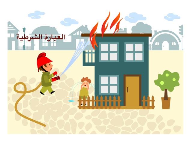العبارات الشرطية by Alyaa Salman