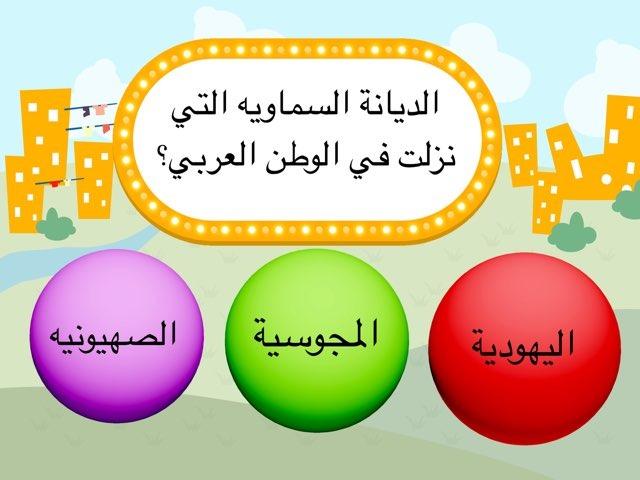 سابع اهميه موقع الوطن العربي by Amona Q8amona