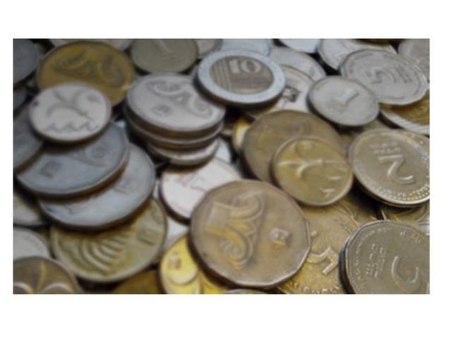 שקלים בודדים ומטבעות by מכללה תלפיות
