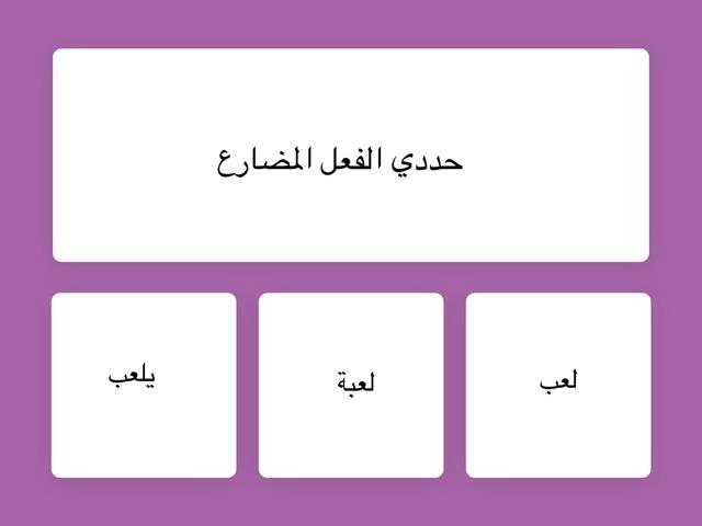 اختياري by ام خالد عزيز