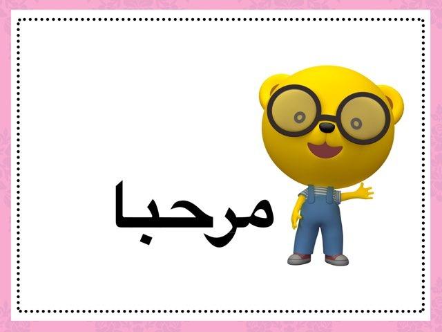 لعبة 17 by 3doosh Al3jmi