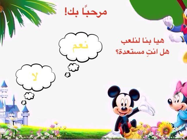 حساب - قبل و بعد by Ranya Al adwani