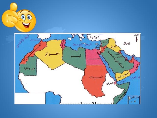 وطن عربي دول by عبير آل عقيل