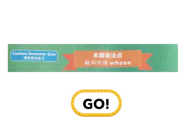 Whose  by Hui Yang