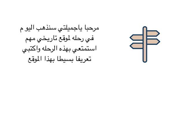 حل نظام المعادلات بالحذف        by khadejahheak hark
