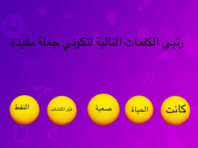 لعبة 92 by Mariam Alreem