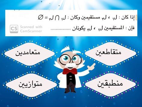 التوازي by eman hassonaت