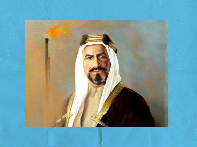 من هو حاكم الكويت الذي في الصوره by Munirah Alhammad