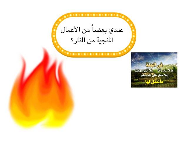 لعبة 126 by Fatema alosaimi