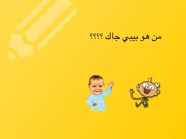 Baby Jake by Raghad alsaedi