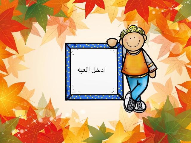 عهود by Abu Aboud