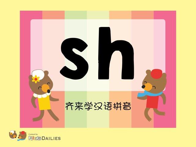 齐来学汉语拼音''sh'' by Kids Dailies