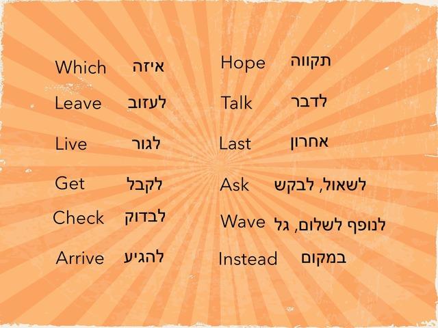 מילות הוראה באנגלית by גילה מלכא