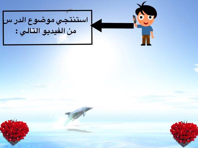 تقليم الأظافر by رضا السلمي