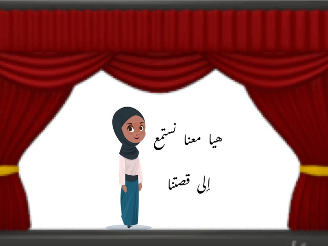 حصيلة غذائي by حنان الديحاني