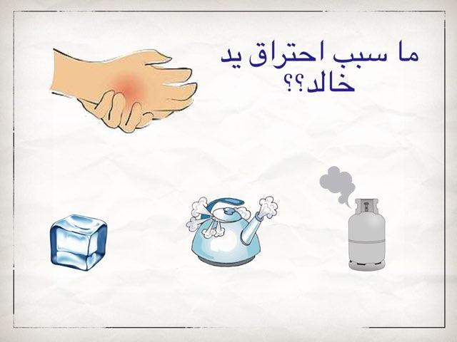 التعامل الآمن مع البخار by Baddow A.M.N