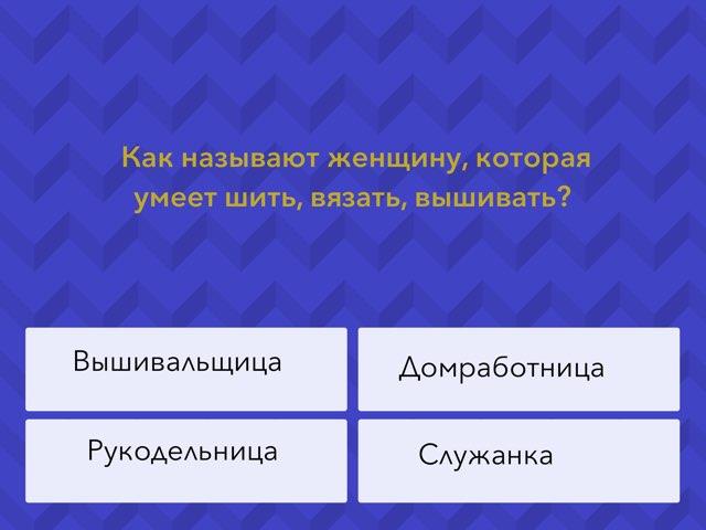 Веселый опросник2 by Alla Alla
