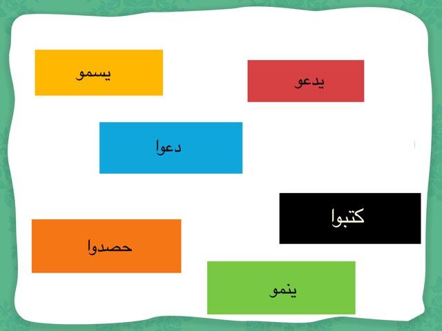 لعبة 77 by Reem Alanzi