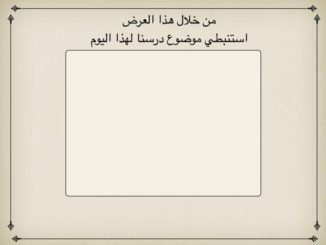 صفة الطواف by جوجو عناب