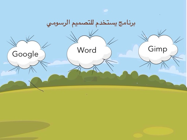 Gimp by Ibrahim El-askandarany