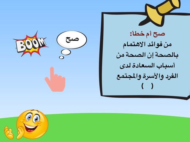 لعبة 8 by عفرا المري